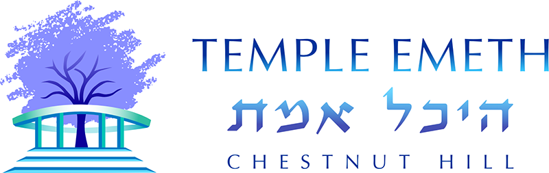 Temple Emeth